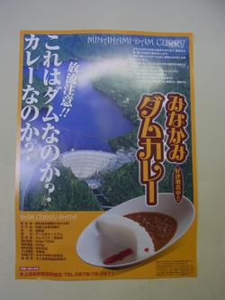 20101230_0223